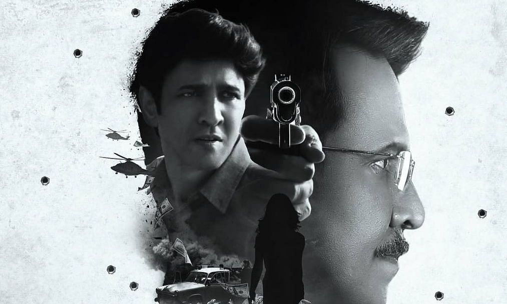Actor Kay Kay Menon unveiled the poster of Special Ops 1.5 on his Instagram account.