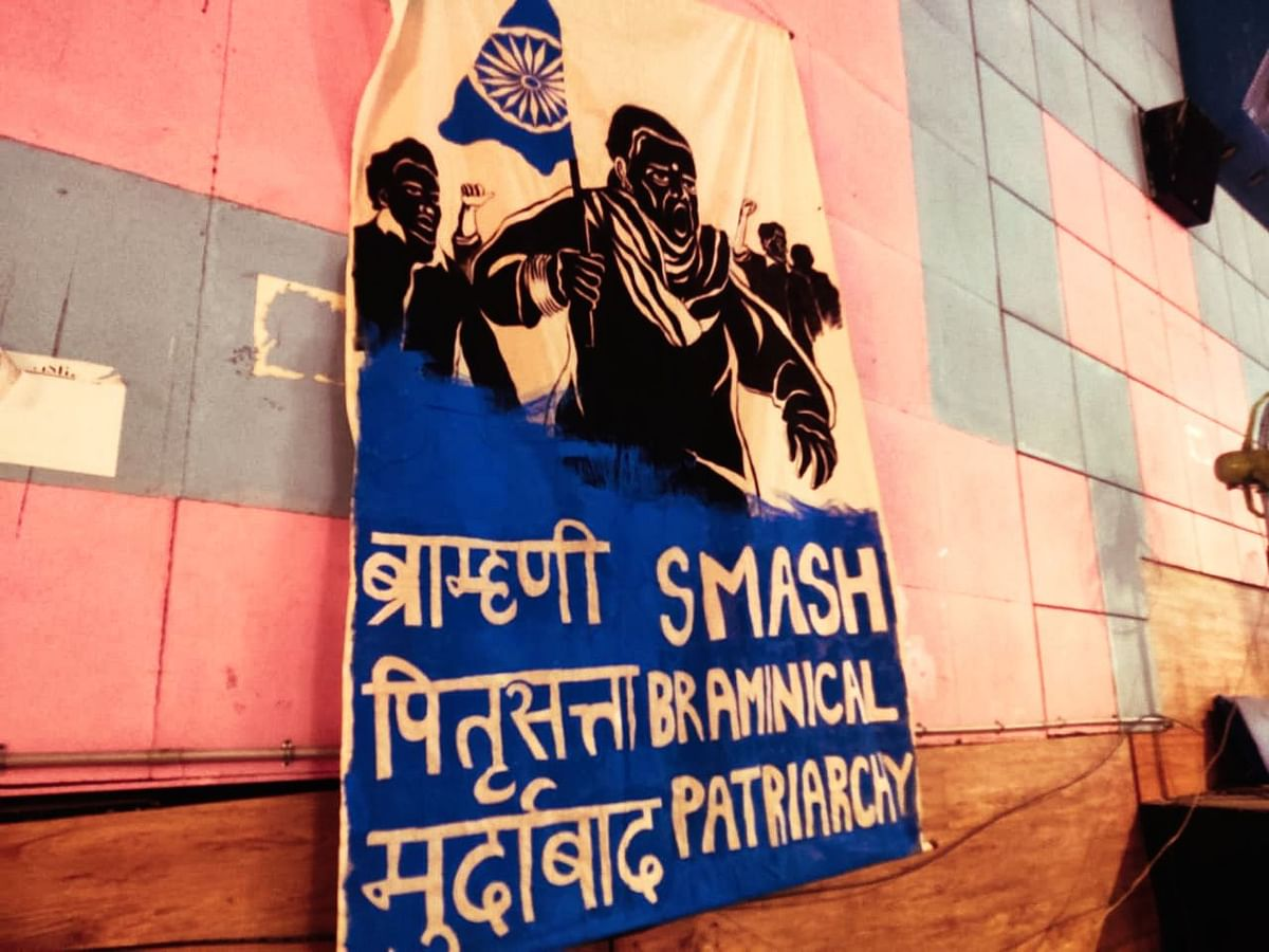 A poster at the Elgar Parishad event in Pune
