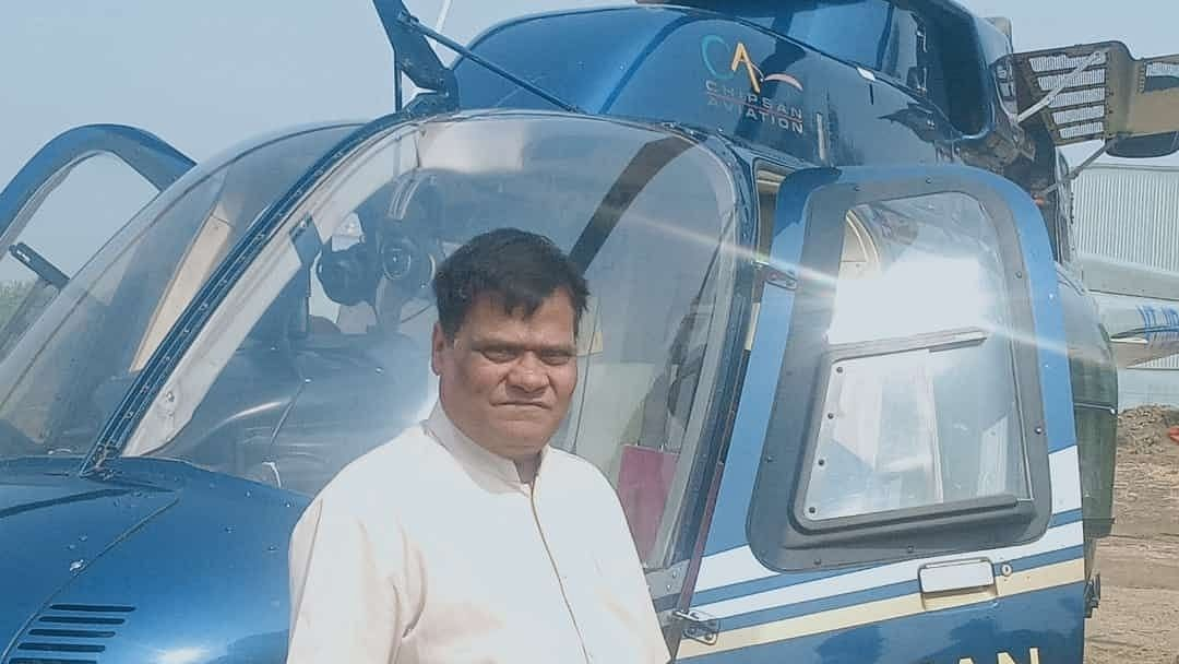Shauk badi cheez hai: Maharashtra dairy farmer buys helicopter for easy commute