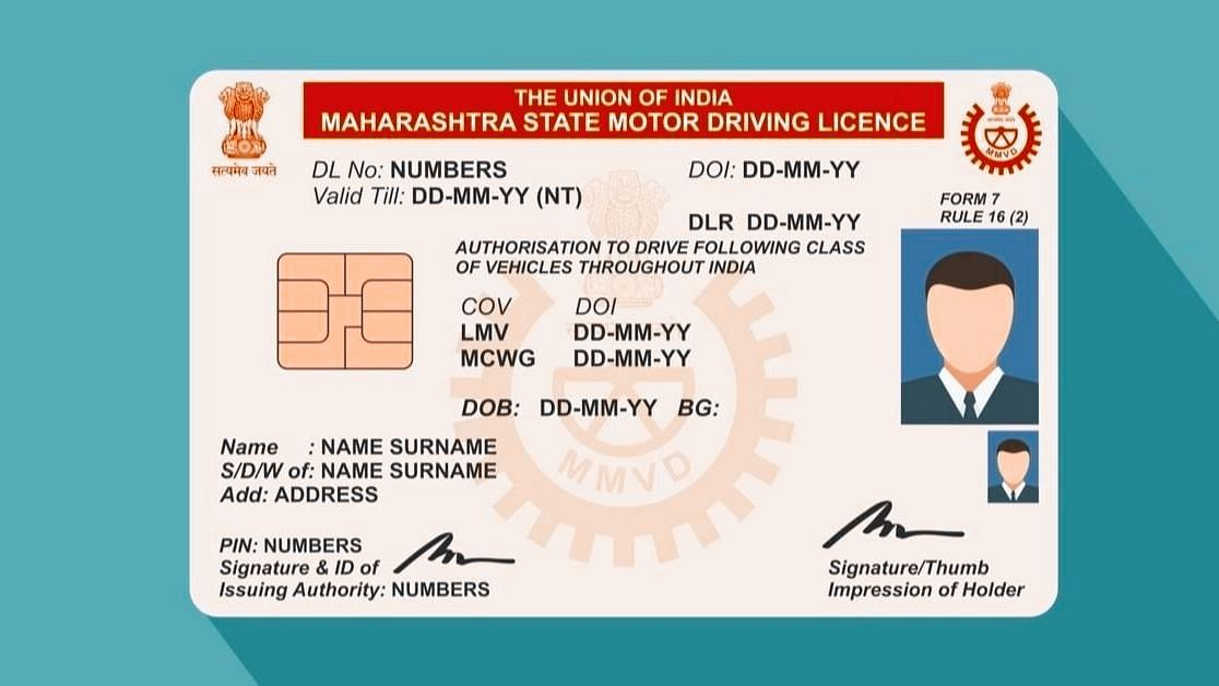 Now get your driving license without driving test; check more details here
