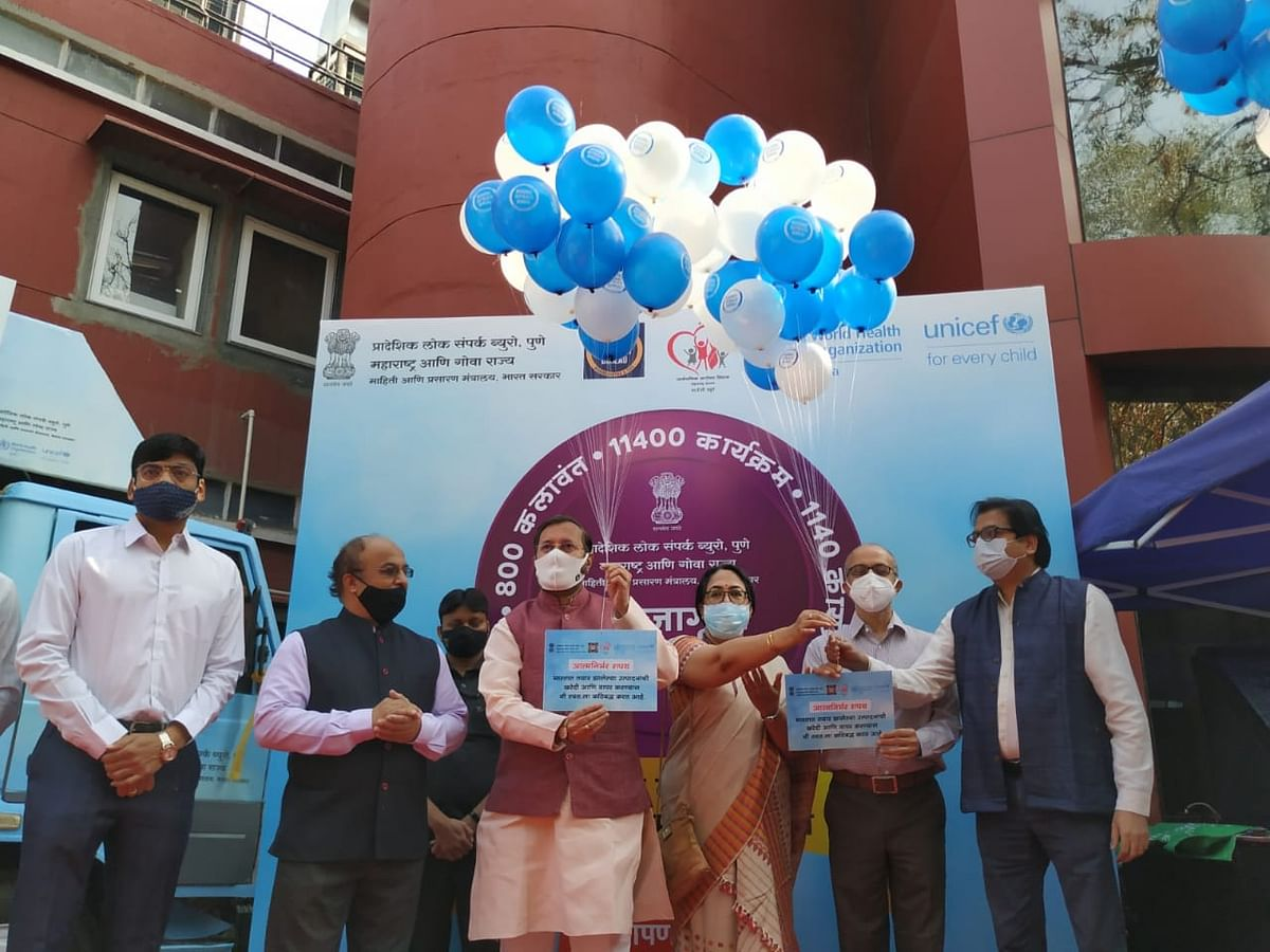 Pune: COVID-19 vaccination awareness campaign launched