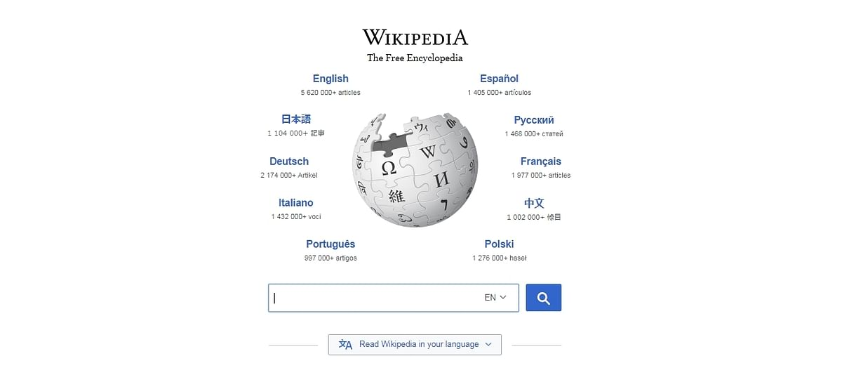 Wikipedia introduces first-of-its-kind Universal Code of Conduct