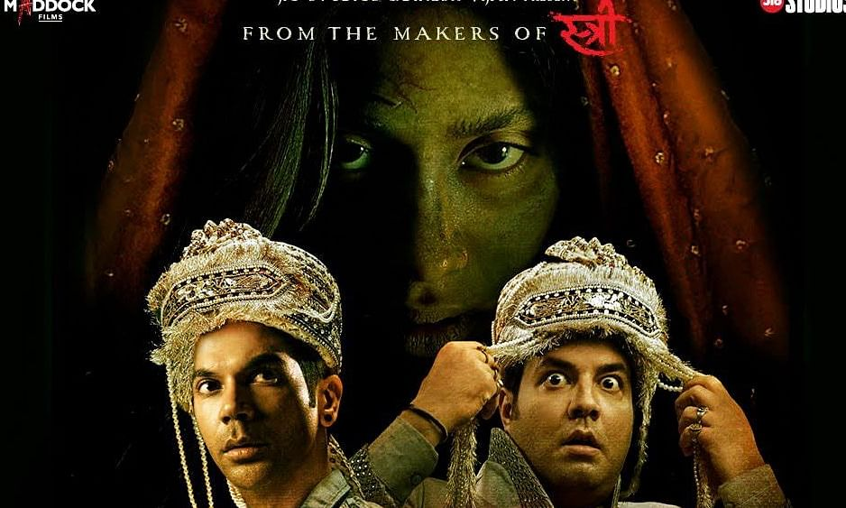 The poster of the movie was shared by Rajkummar Rao  on his social media account.