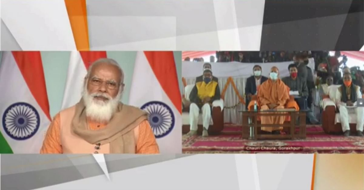 A screengrab of PM Modi virtually addressing Chauri Chaura Centenary celebrations at Uttar Pradesh's Gorakhpur; UP CM Yogi Adityanath, along with other dignitaries, was also present at the occasion.