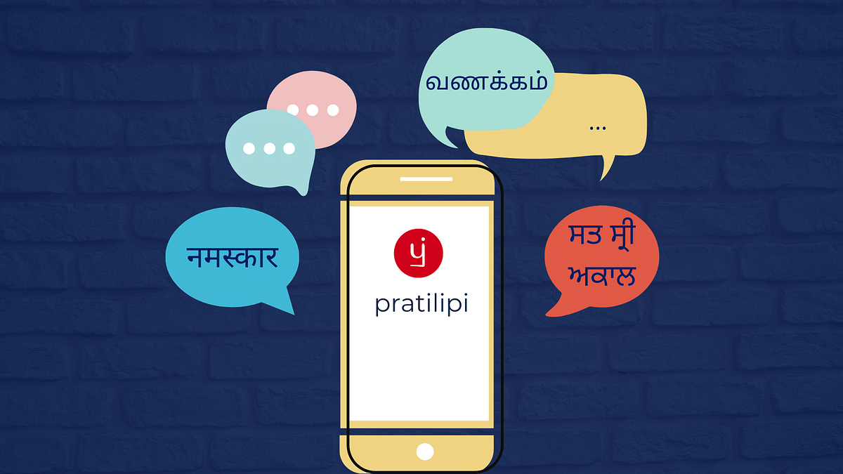 World Mother Language Day: This social media app for writers is encouraging regional language storytelling!