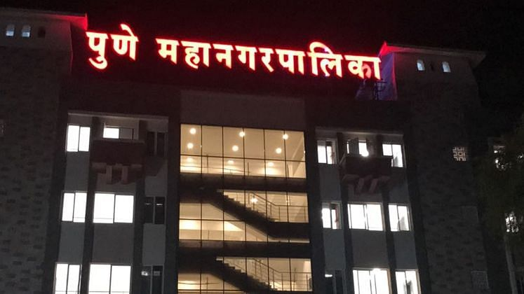 Pune bans jeans, t-shirts in municipal office; employees to wear khadi once a week
