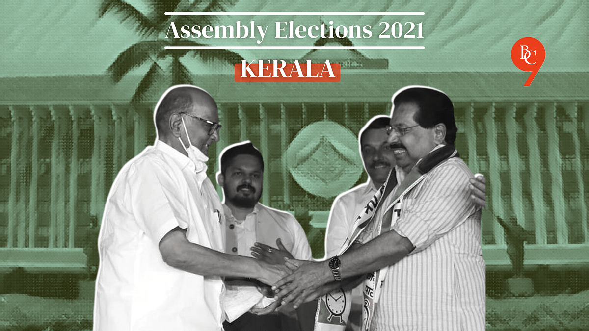 Kerala Elections 2021: Ex- Congress leader Chacko joins forces with NCP