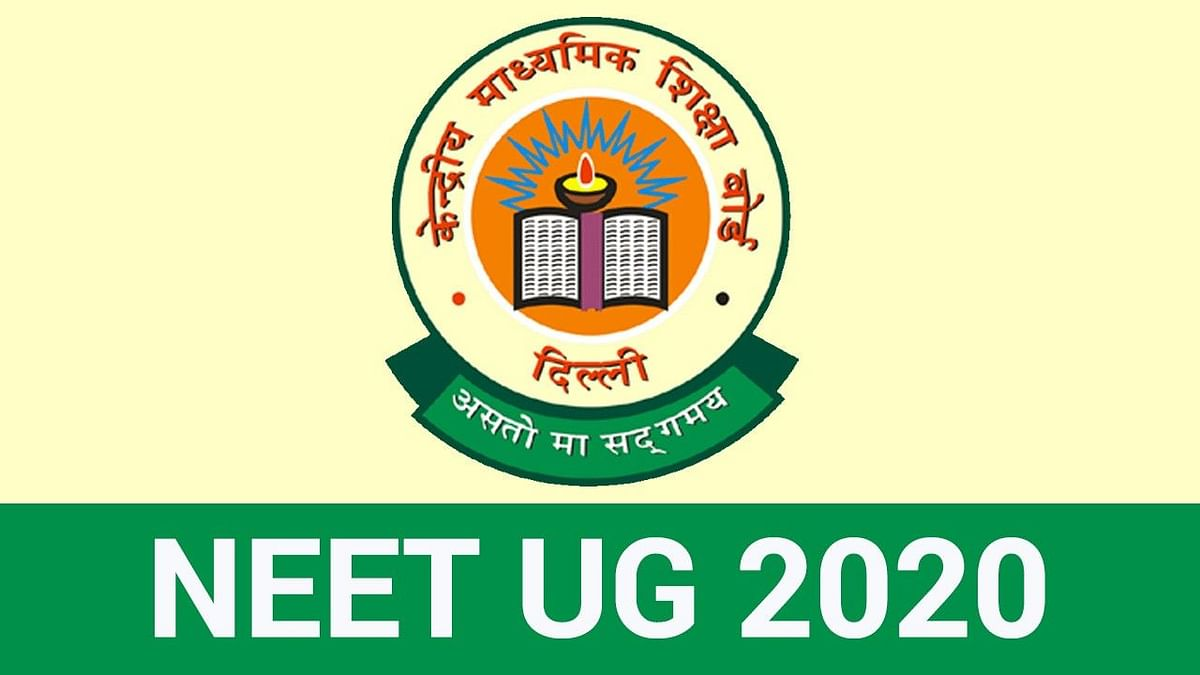 Now NEET UG 2021 can be attempted in Hindi