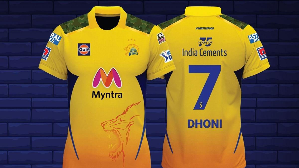 IPL 2021: MS Dhoni unveils new Chennai Super Kings' jersey