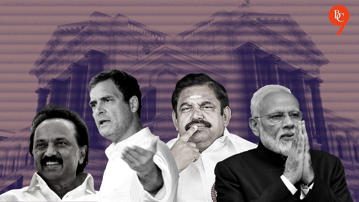 Tamil Nadu Elections 2021: BJP to contest 20 seats and Kanyakumari LS seat