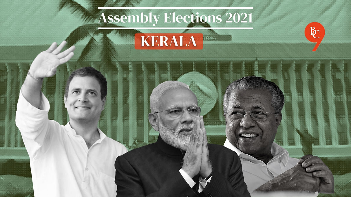 Kerala Assembly Elections: Amidst discontentment, CPI releases the first list of 21 candidates