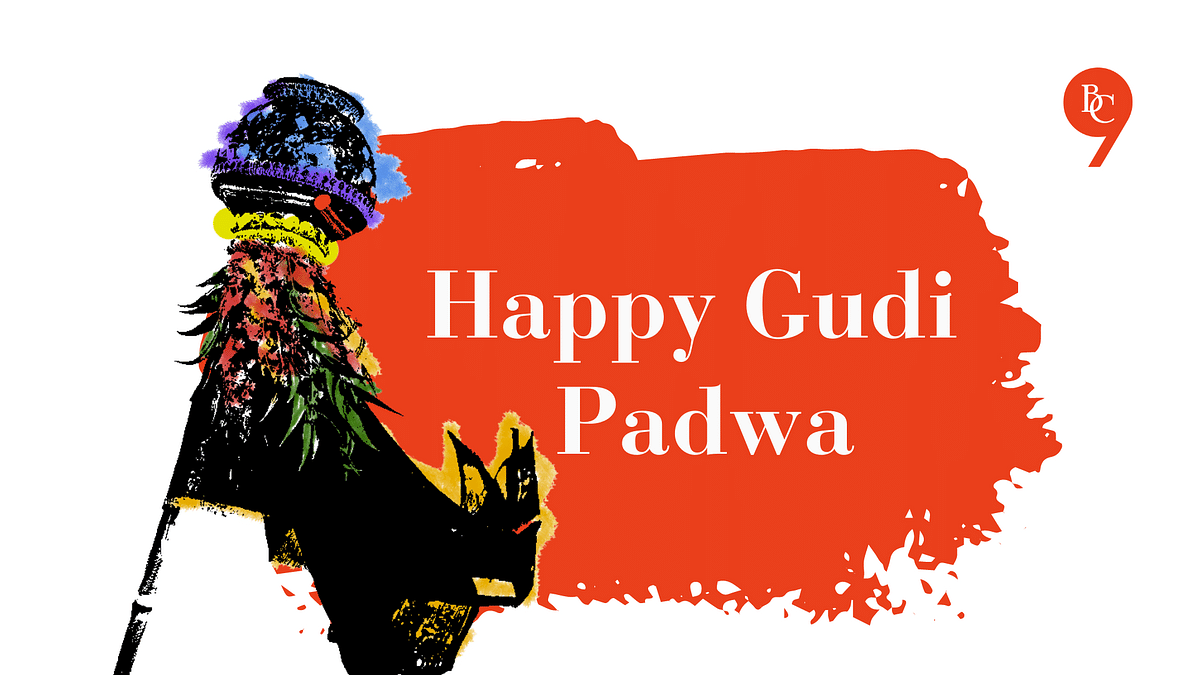 Gudi Padwa 2021: PM Modi, President Kovind greet people; low key celebrations in Maharashtra