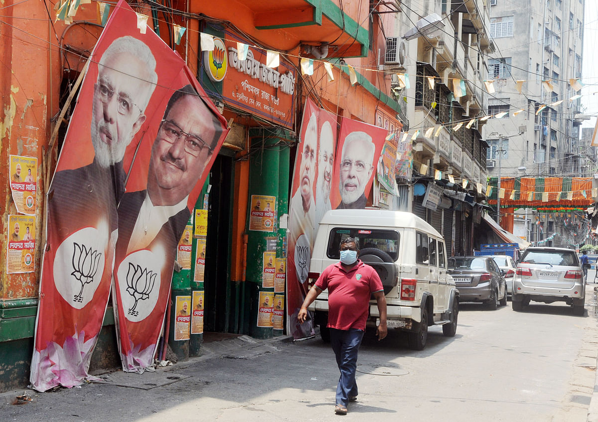 A deserted look of the BJP Central Party Office  in Kolkata on Sunday, May 2.