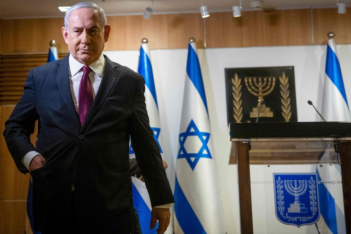 Benjamin Netanyahu leaves after a speech at the Knesset (Israeli Parliament) in Jerusalem.