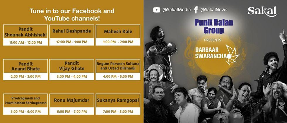 Maharashtra Day: Sit back, celebrate the statehood through a daylong musical journey