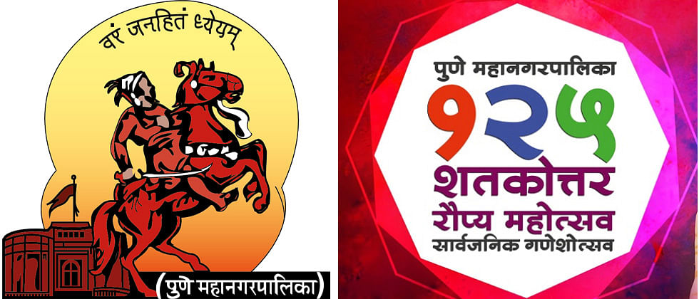 Confused Pune mayor cannot decide on PMC-Dhol Tasha beating event to mark the 125 year of Ganesh Festival celebration