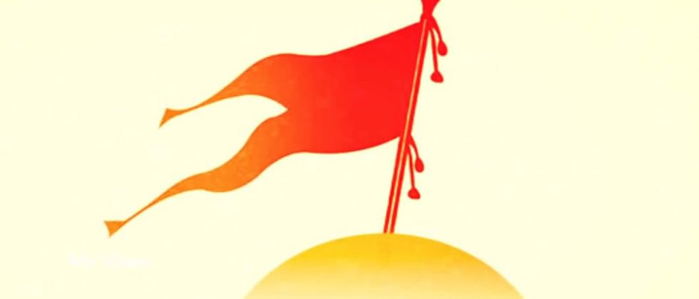 RSS in expansion mode in PCMC