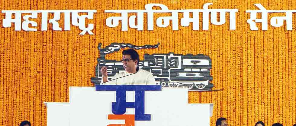 What gives Raj the ammunition and an edge over other opposition leaders?
