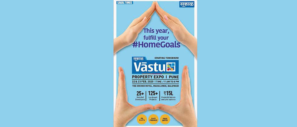 Sakal Vastu Expo on Feb 22 and 23