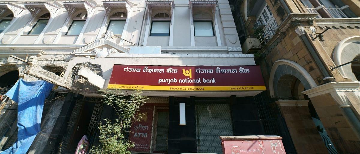 CBI raids multiple locations in Rs 31 crore PNB fraud case