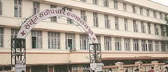 COVID-19 Pune: Sassoon Hospital records 420 deaths till date