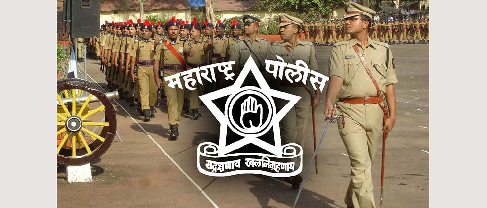 MaharashtraPolice to prepare lists of officers with dubious integrity