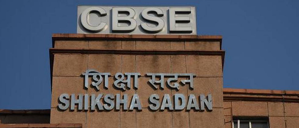 Schedule for CBSE 10th and 12th board examination is out; Check here