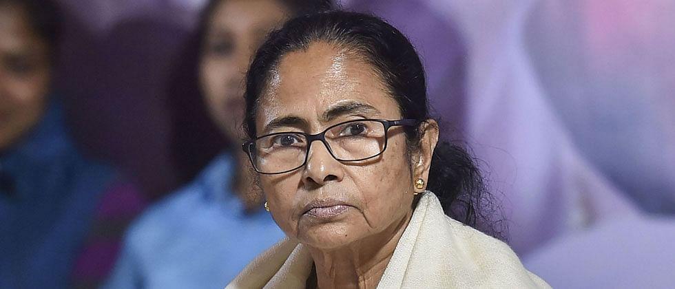 Mamata Banerjee criticises Union Budget 2021, calls it anti-people