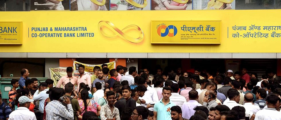 Reserve Bank of India Allows Coop Bank PMC Customers To Withdraw Rs 10,000