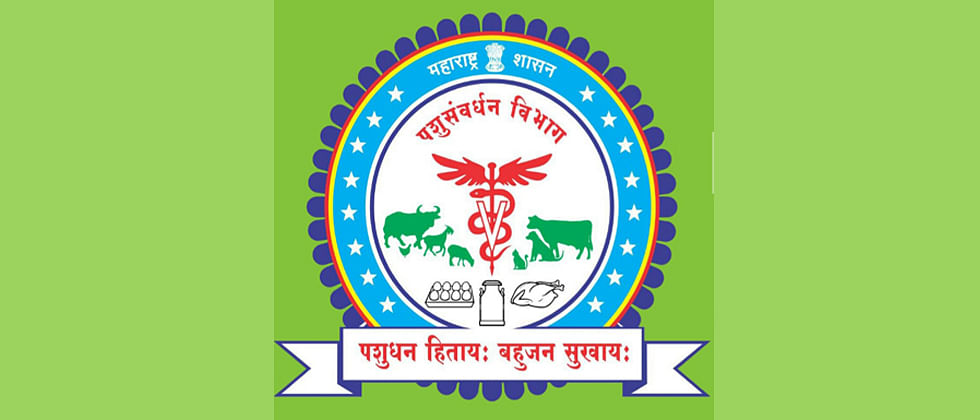State Animal Husbandry Dept launches 'MahaVetNet' app