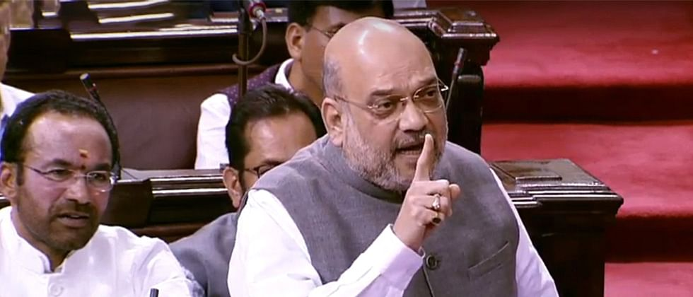 Parl't approves amendment to UAPA bill; NIA gets power to label individual as terrorist