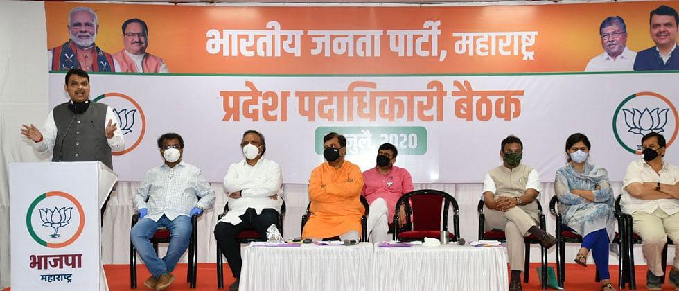Devendra Fadnavis: Make every effort to achieve PM Narendra Modi's resolution for a self-reliant India