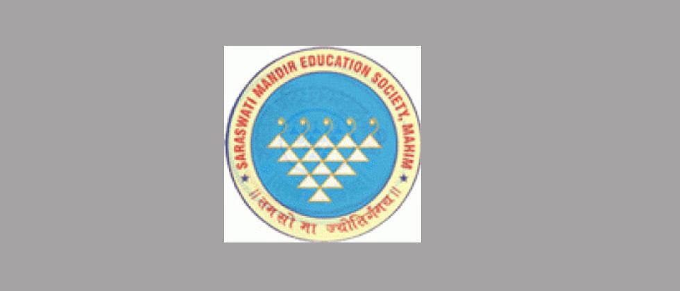 Principal of Mumbai school dismissed after complaint