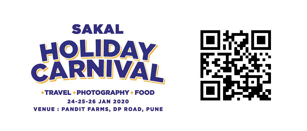 Sakal contest deadline extended