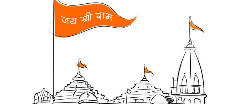 Ayodhya: Ram Mandir construction begins, Netizens have mixed reactions