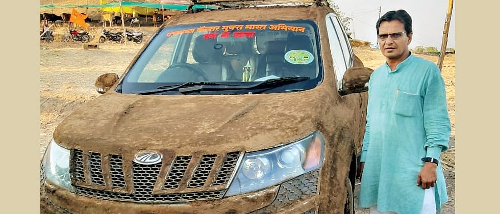 'Apply cow dung on car, to keep heat far away'