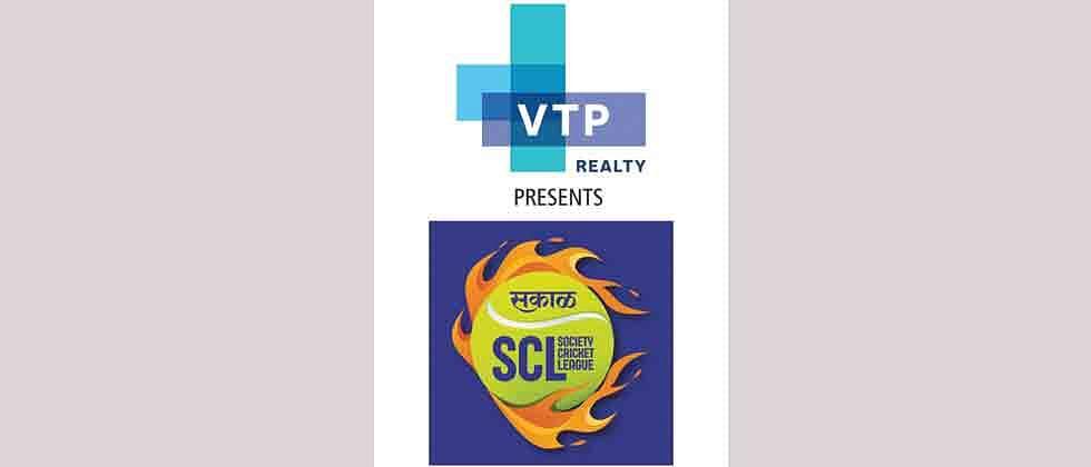 Sakal Society Cricket League to begin from April 27