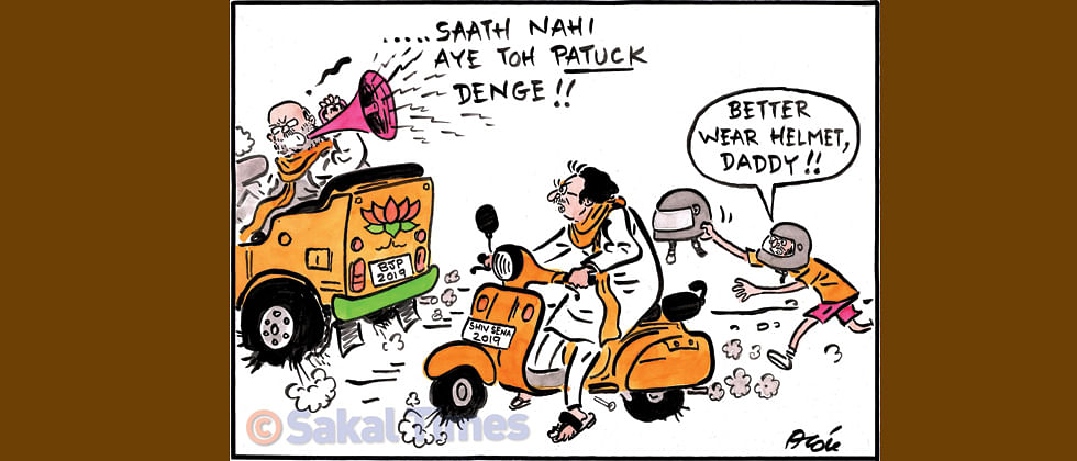Uddhav's rhetoric may just turn out to be posturing ahead of bargaining!