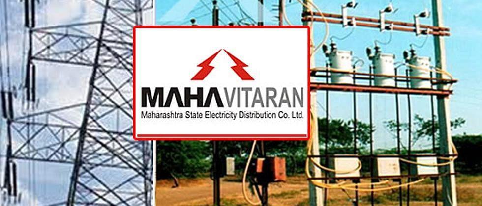 Maharashtra: BJP leader Kirit Somaiya alleges MSEDCL over huge electricity bills