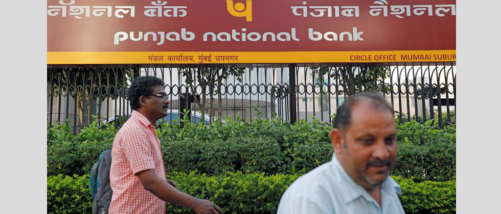 PNB scam: Banks says fraud amount could be Rs 1,323 cr more