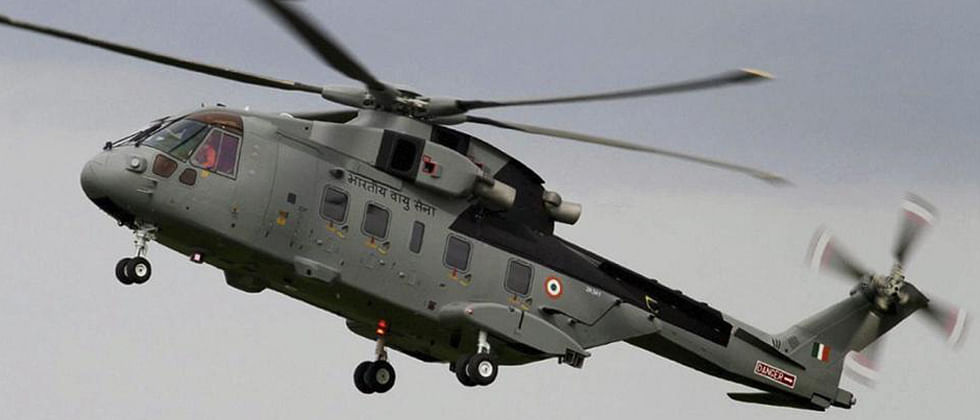 Chopper scam: ED files supplementary charge sheet against alleged middleman