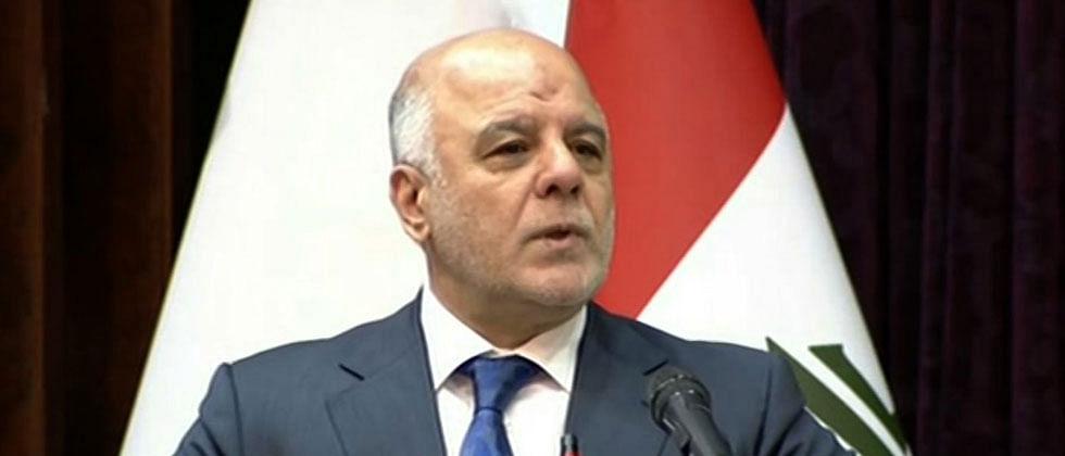 Iraqi PM Haider al-Abadi declares 'end of war against IS' in Iraq