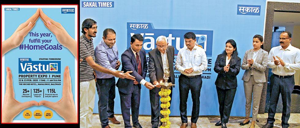 Sakal Vastu Expo evokes good response