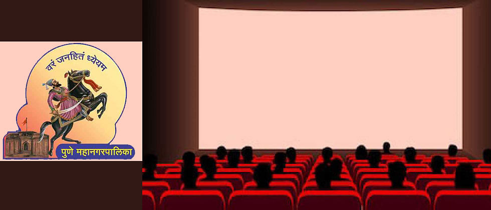 Pune: PMC to privatise 14 auditoriums in the city