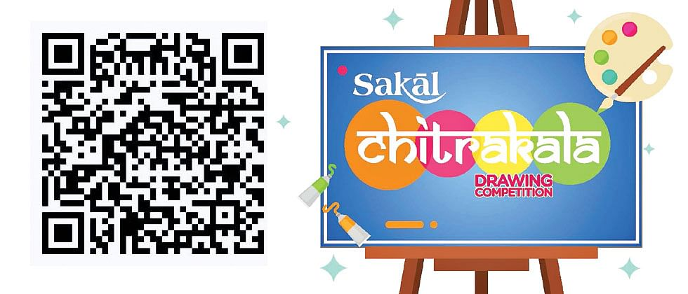 Country's biggest drawing competition in Jan