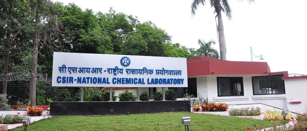 Pune: Center for Biopharma Analysis inaugurated at Venture Centre in NCL