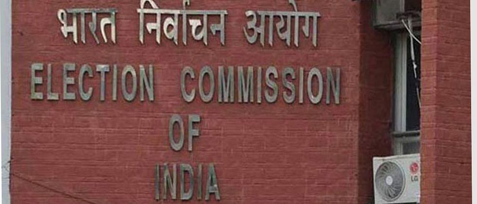 ECI announces election date for Maharashtra