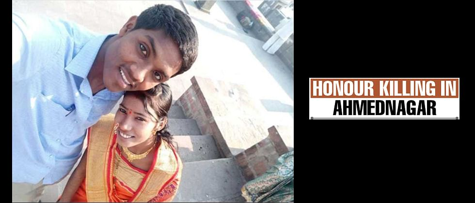 Couple set ablaze in A'nagar over inter-caste marriage