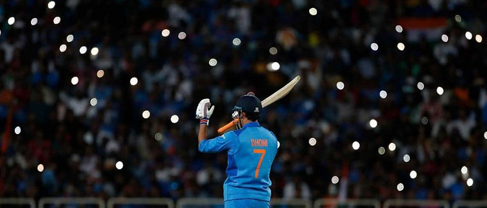 Thank you, MS Dhoni!