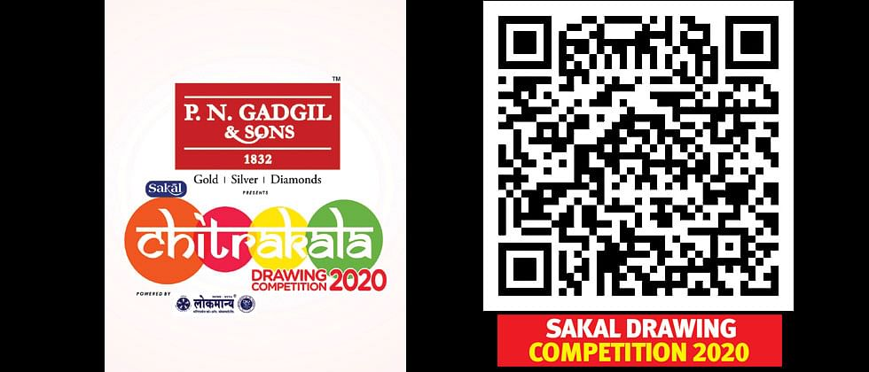 Sakal's drawing competition today